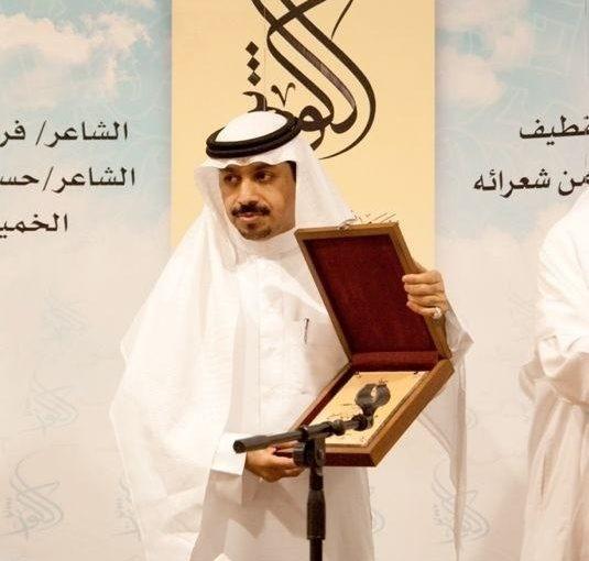 المركز الرابع: علي مكي الشيخ (صمت خارج النص)